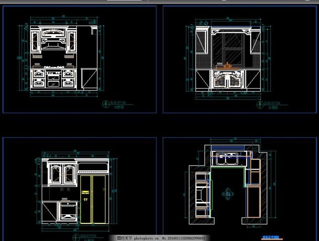 书柜 厨房设计素材 厨房设计模板 厨房设计      橱柜 厨房立面图