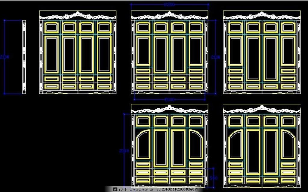 欧式实木衣柜 实木 欧式 雕刻 欧式构件 厨房设计素材 衣帽间 厨房