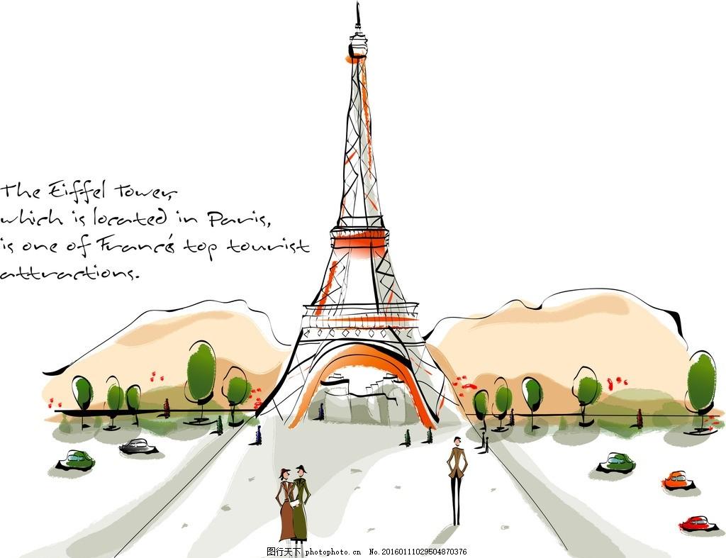 手绘风格巴黎埃菲尔铁塔