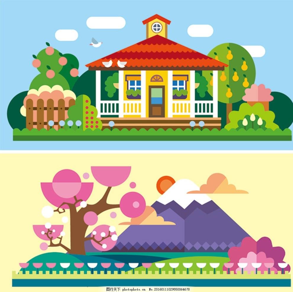 他的图片上传者:慵抱i 相关搜索 蛋糕城市卡通城市爱心熊熊城市房子图片