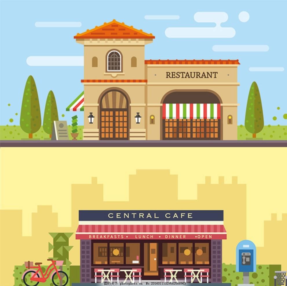 卡通欧式店铺设计图 卡通 欧式 店铺 设计图 建筑物 清新 设计 广告