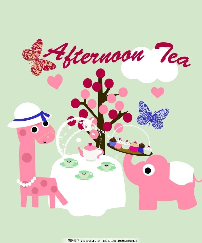 图案 刺绣 烫印 可爱 字母 动物图案 可爱动物 卡通动物 卡通印花