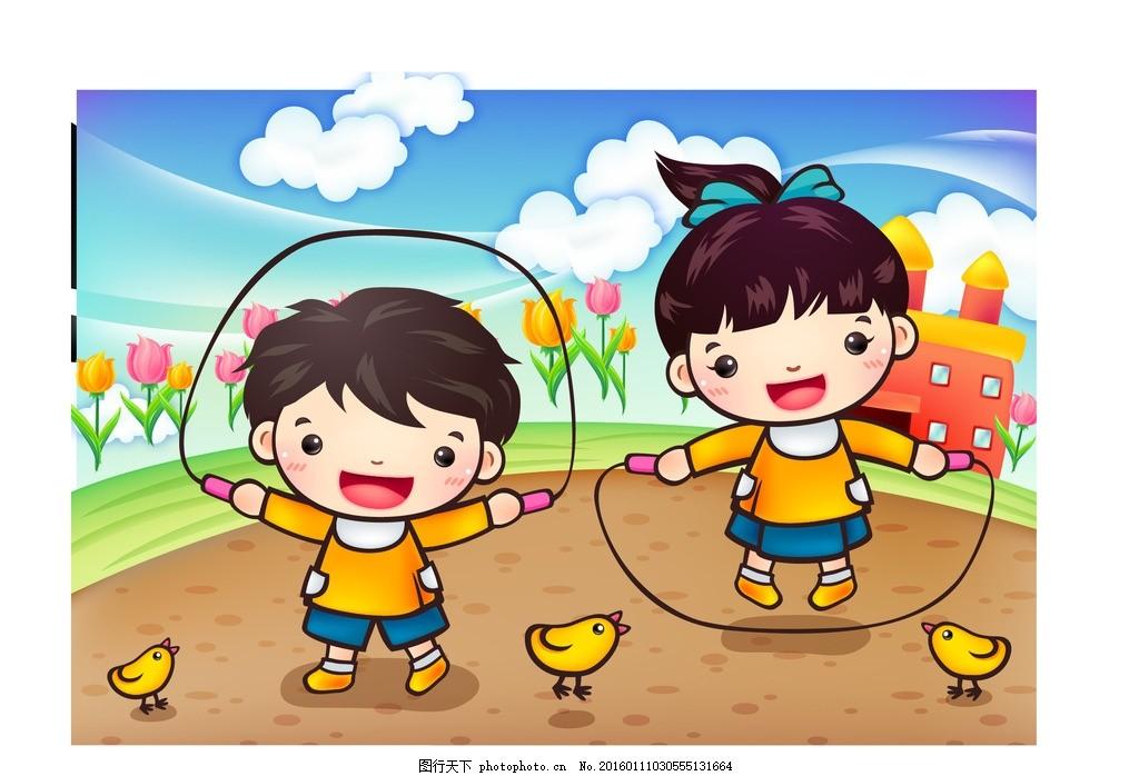 卡通人物小朋友跳绳