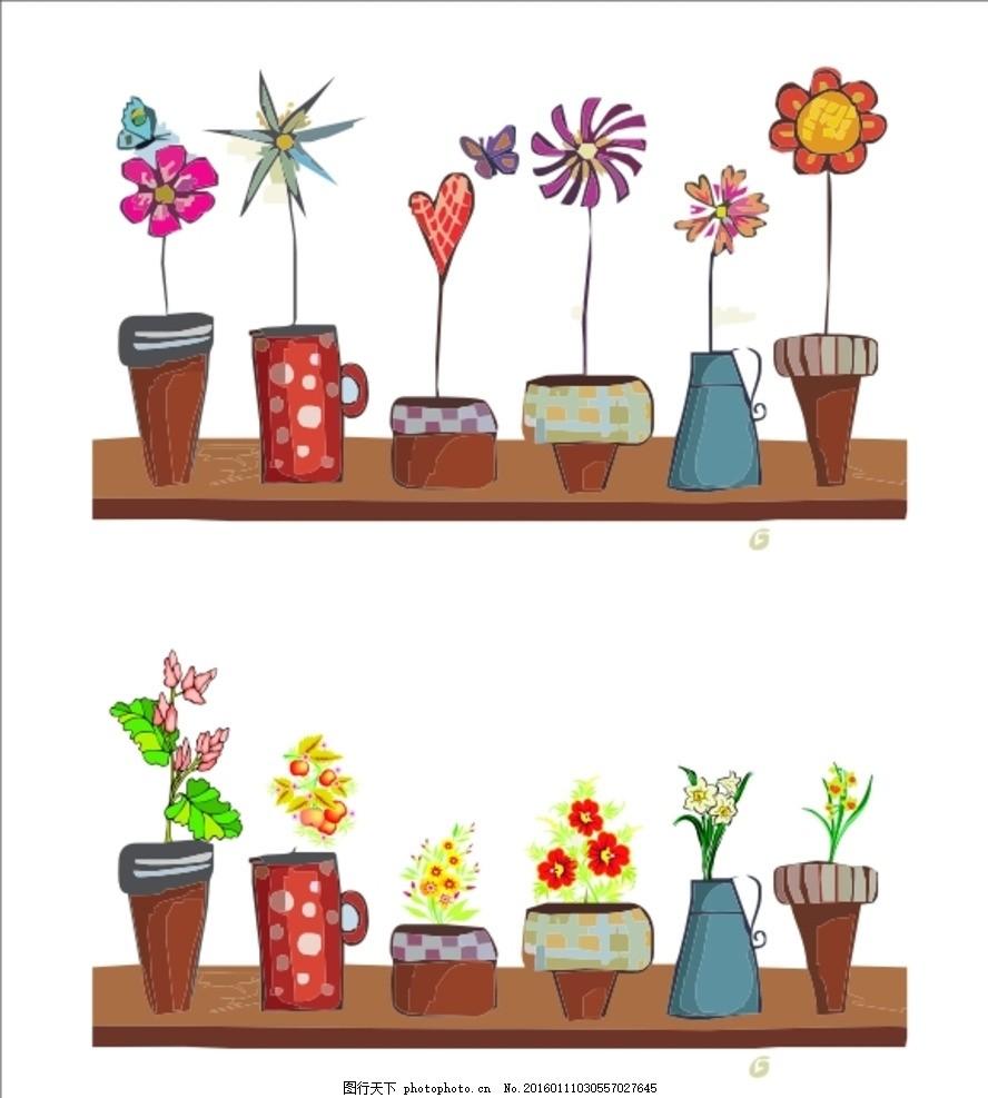 卡通植物 卡通花朵 卡通花盆 可爱花 各种花