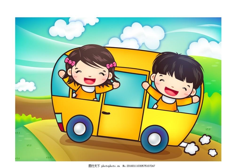 卡通人物小朋友坐公交车