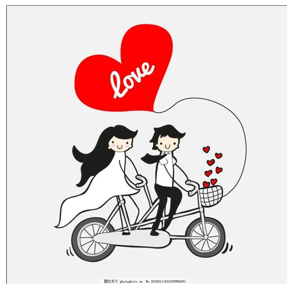情侣手绘 手绘情侣 男女情侣 情侣 情人节素材 情人节背景 心形素材图片