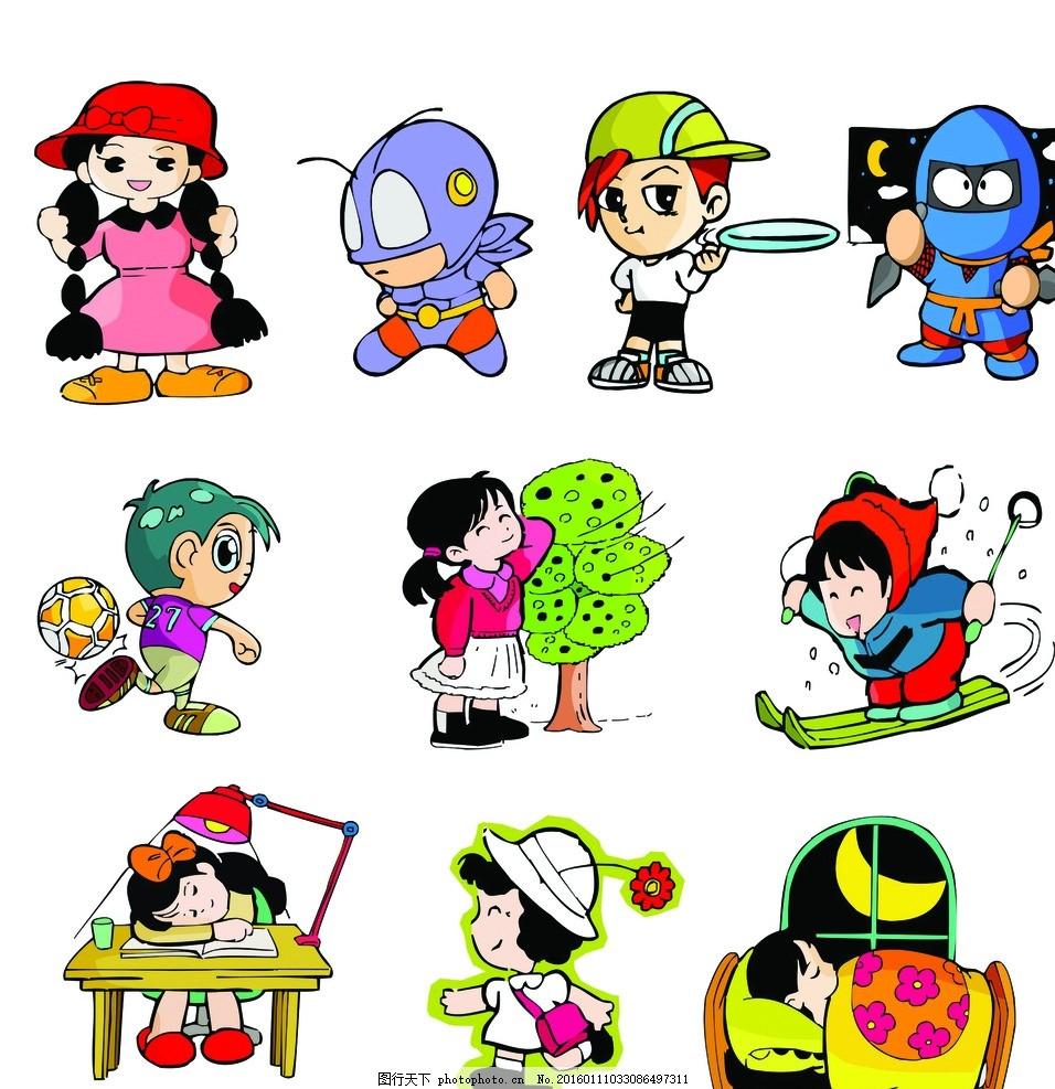 卡通动物人物运动系列