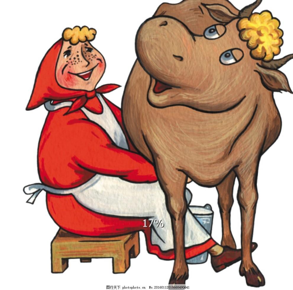 手绘卡通 卡通手绘人物 欧洲妇人 牛 挤牛奶 高兴 线稿 卡通女人