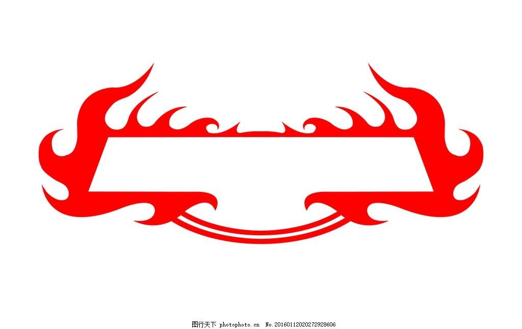 logo logo 标志 设计 矢量 矢量图 素材 图标 1024_646