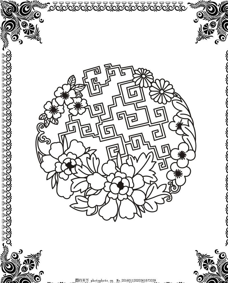 欧式花边边框 圆形花纹