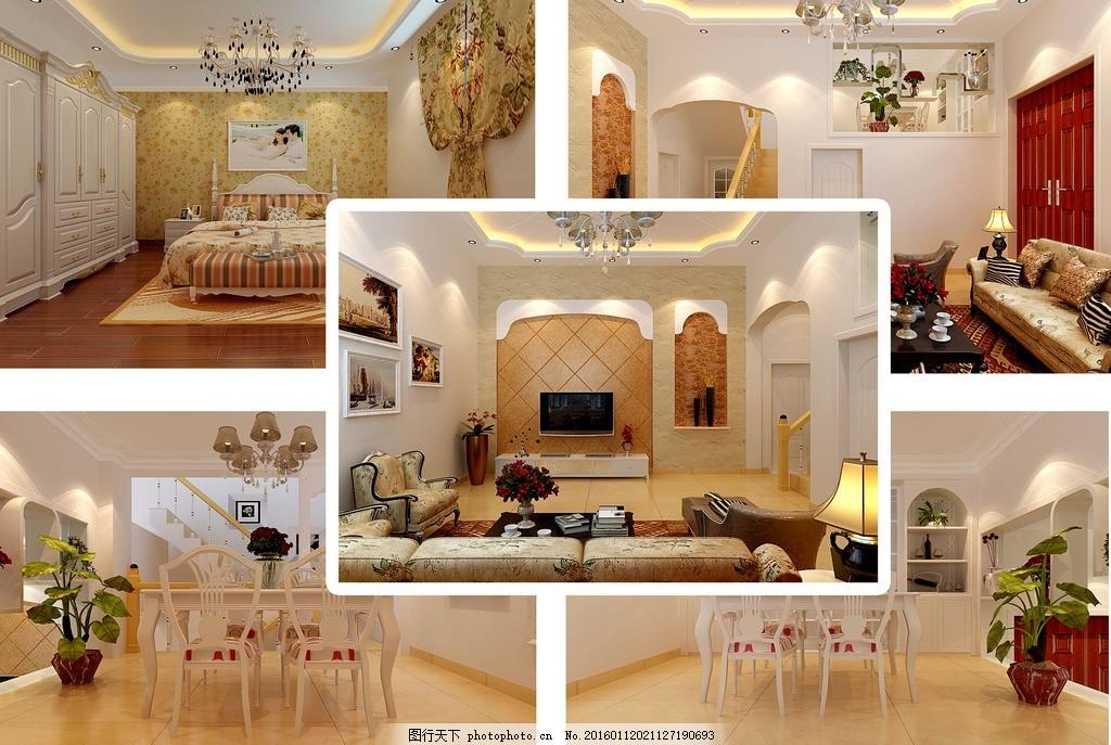 客餐厅效果图 室内设计 客厅 吊顶 植物 电视背景墙 欧式 地板