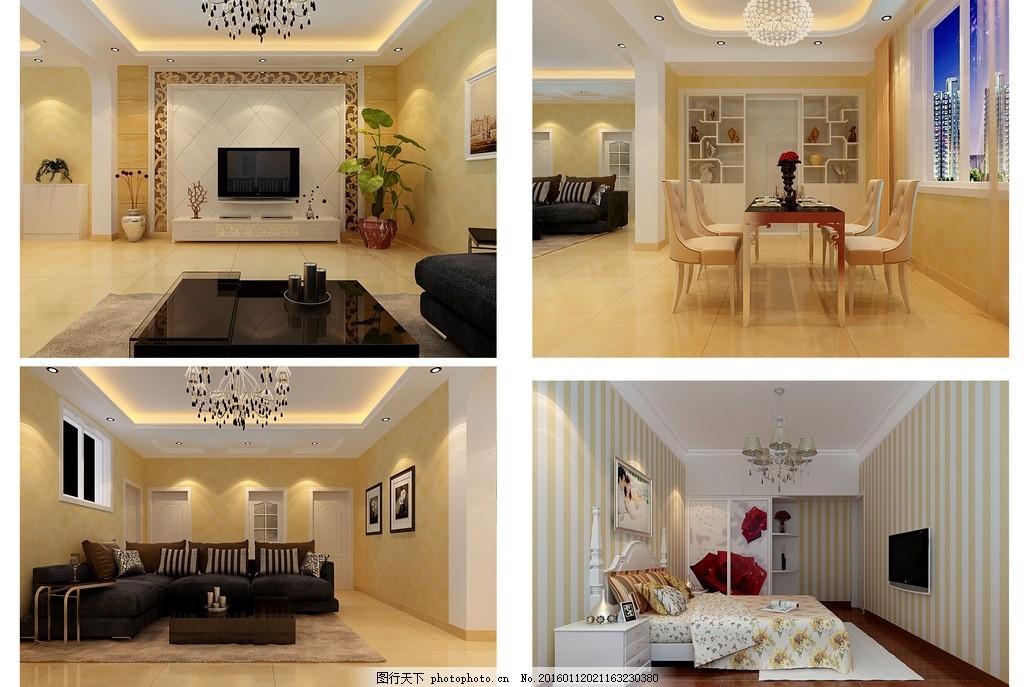 室內設計 客廳 沙發 電視背景墻 掛畫 窗戶 吊頂 臥室 床 床頭柜