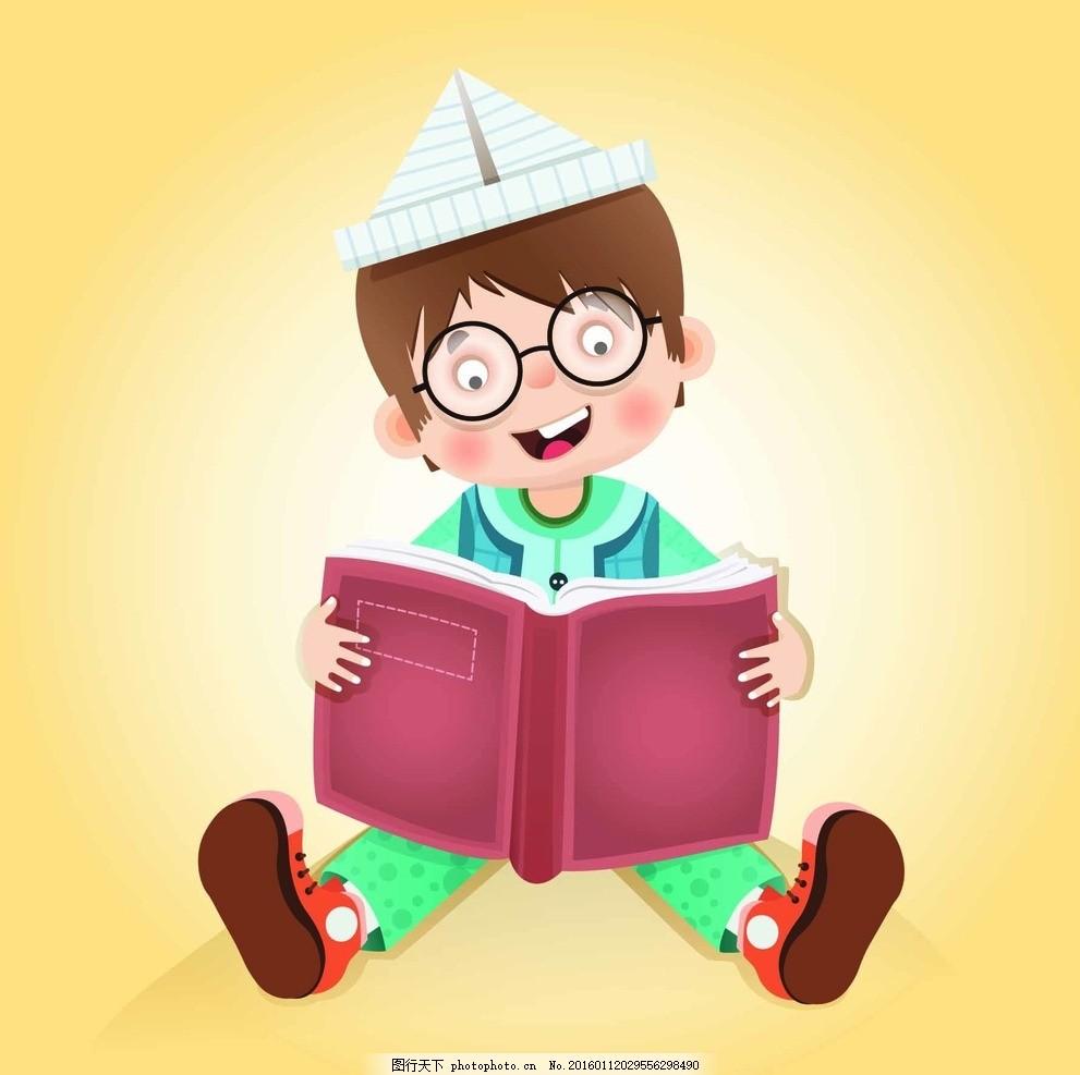 卡通小孩拿书读书 小孩读书 小孩那书 戴眼镜 帽子 小孩笑容