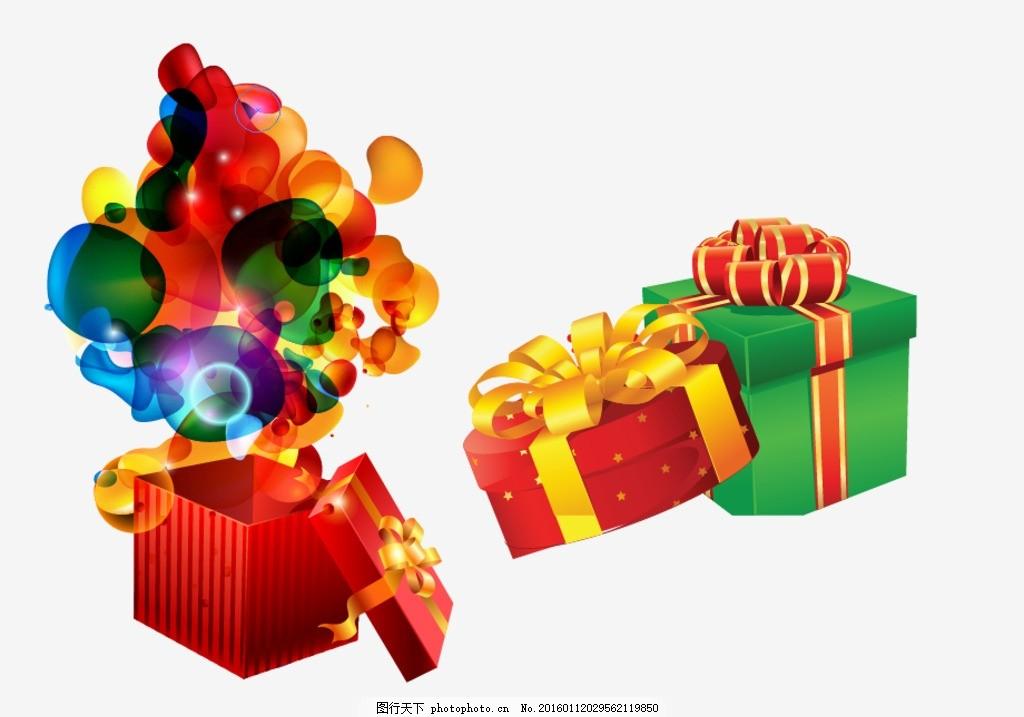 礼物 礼品 矢量礼物 矢量 卡通礼物 礼物素材 春节礼物 打开的礼物盒