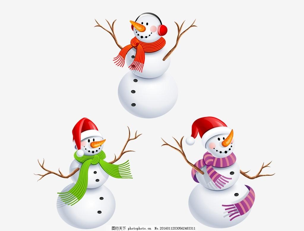 矢量雪人 卡通素材 可爱 手绘素材 儿童素材 幼儿园素材 卡通装饰素材