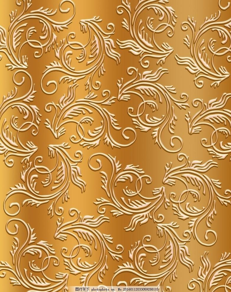 金色背景 欧式花纹 欧式背景 花纹 立体背景墙 包柱 设计 psd分层素材