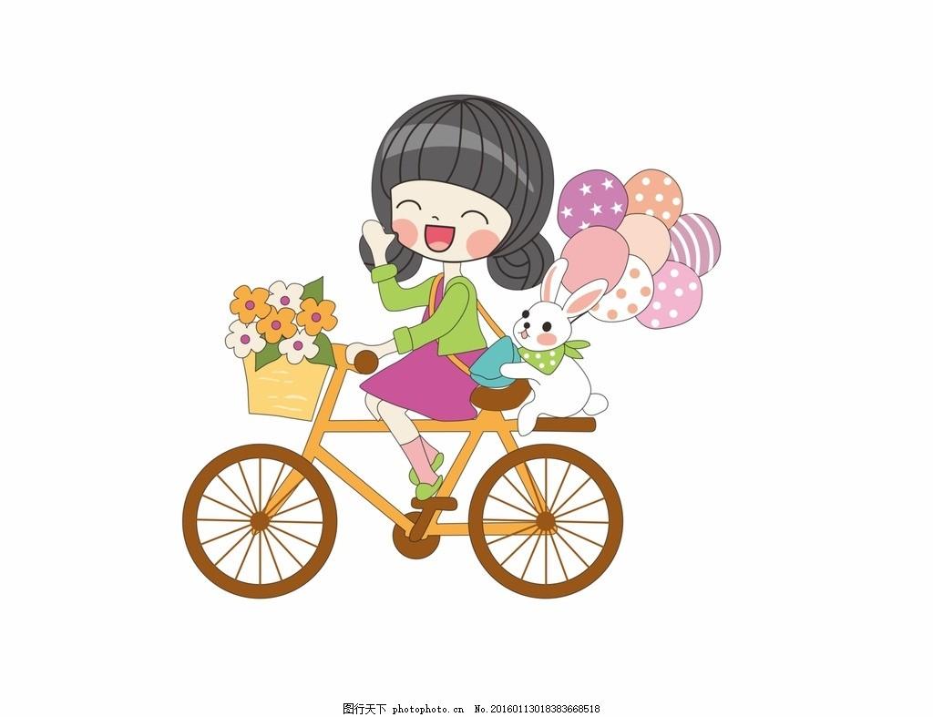 小女孩 卡通 儿童 骑车 自行车 气球 可爱 花篮 女孩卡通 女孩矢量