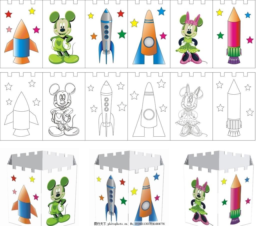 去色 涂鸦 纸制品 纸房子 城堡 墙画 装饰画 幼儿园 教育 科教 画画