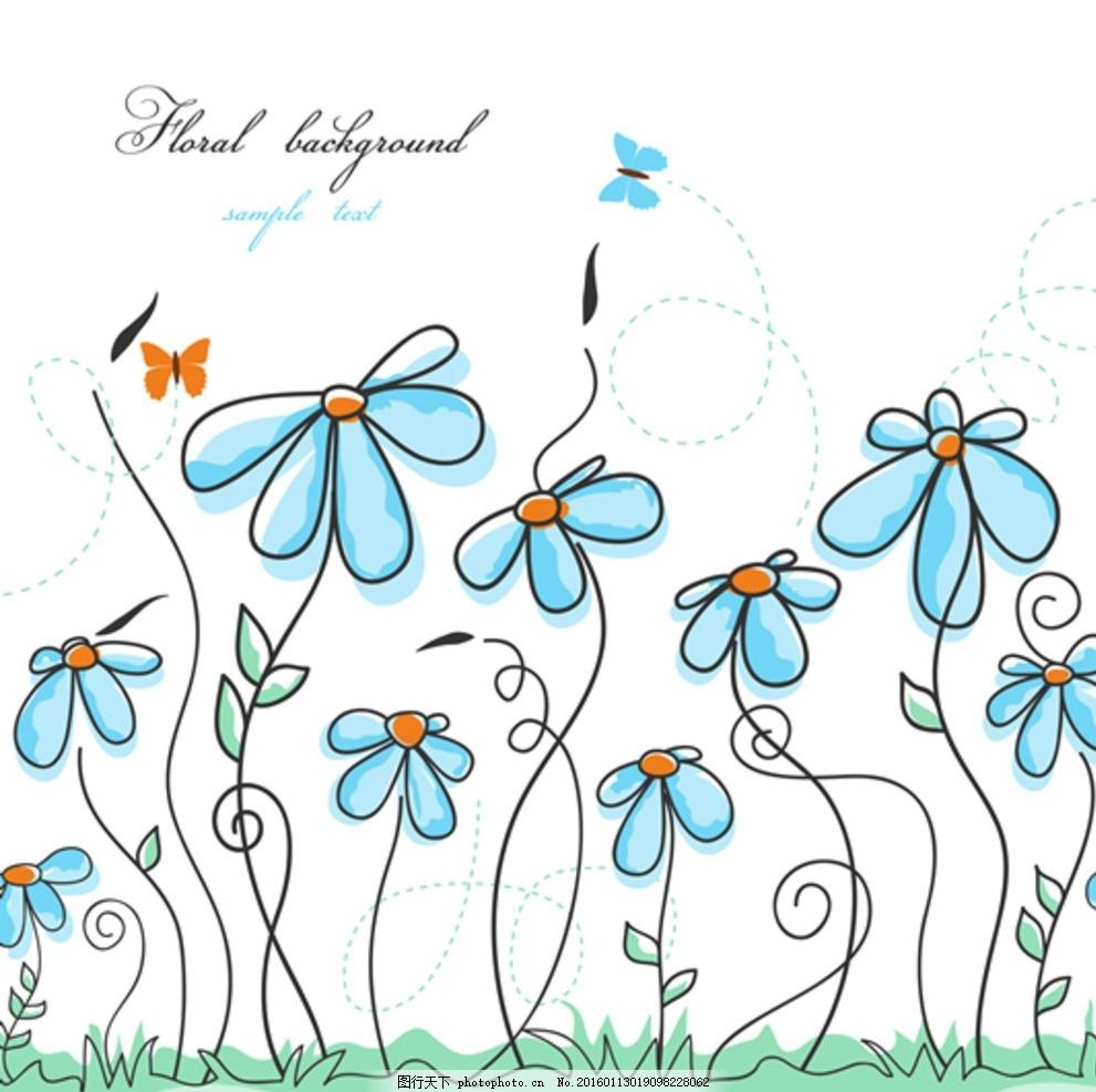 可爱儿童卡通花蝴蝶