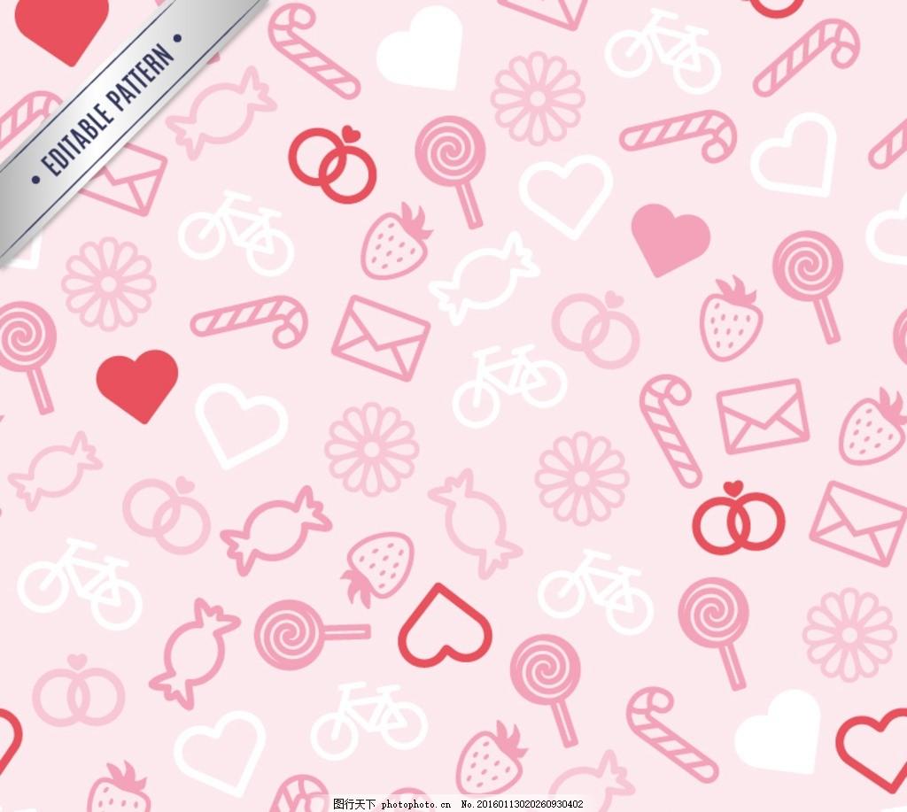 粉色卡通图案无缝背景矢量素材 糖果 自行车 拐棍糖 花朵 爱心