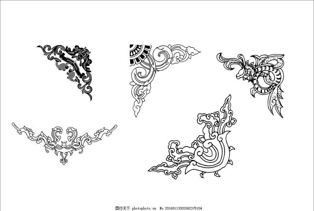 蕾丝花边 设计 手绘