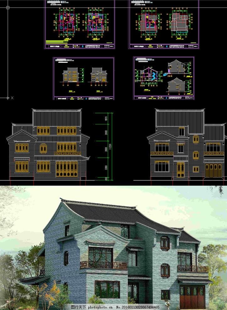 中式农村别墅图纸