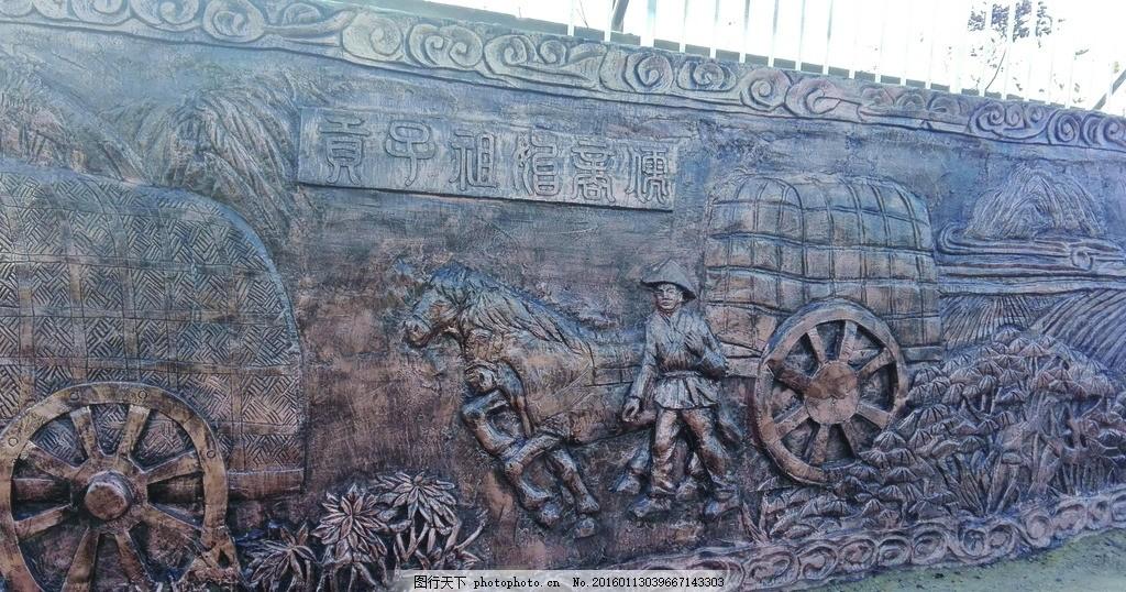 浮雕文化墙 效果图 校园文化 背景墙 摄影 建筑园林