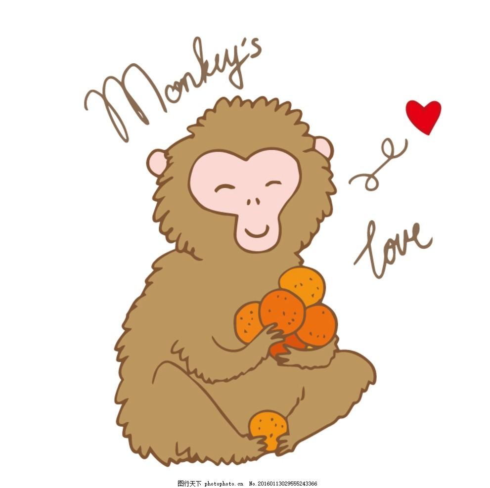 卡通猴子 爱心 猴子 水果 可爱猴子 矢量图 设计 广告设计 广告设计