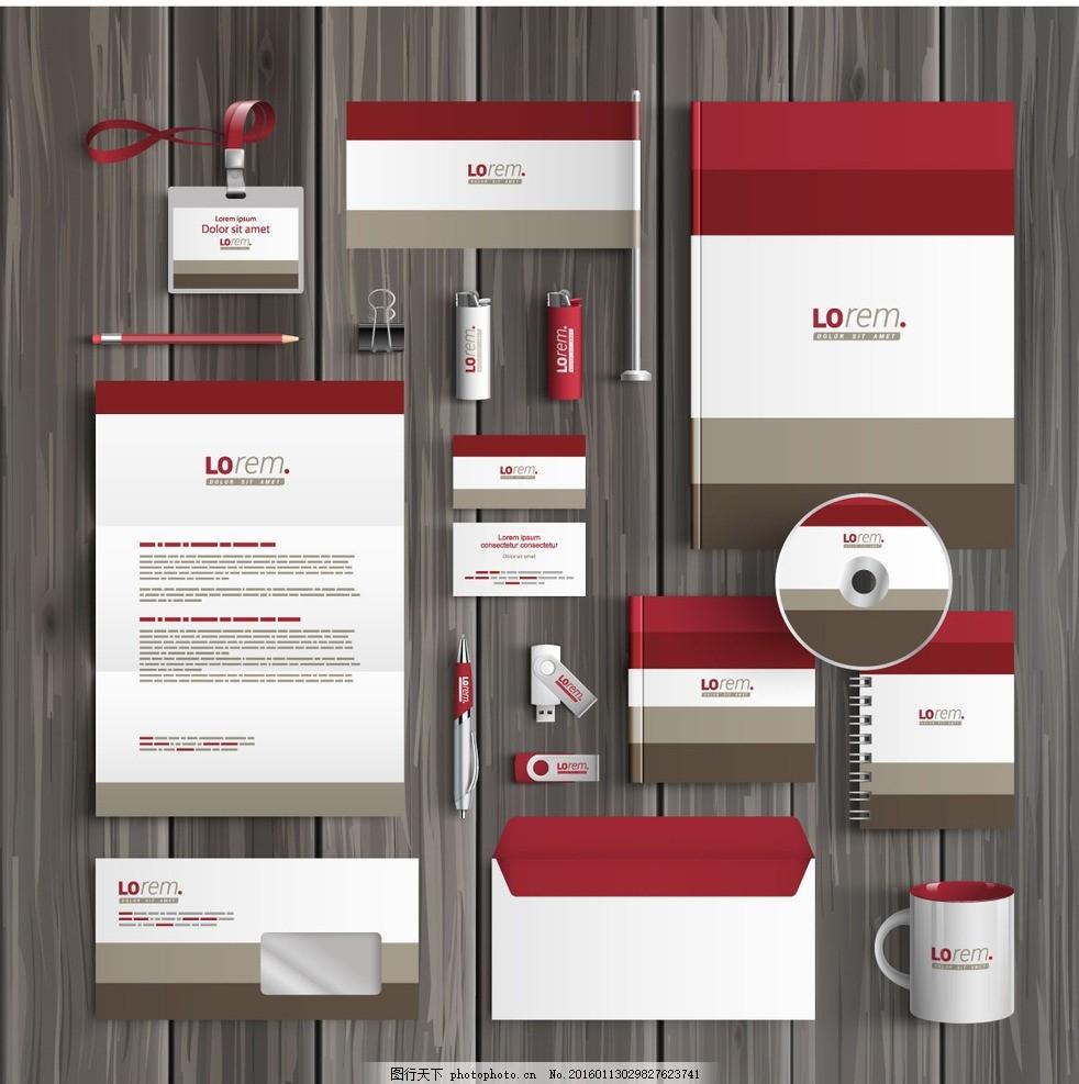 红白vi设计模板 企业形象 品牌形象 名片模板 包装设计 信封设计