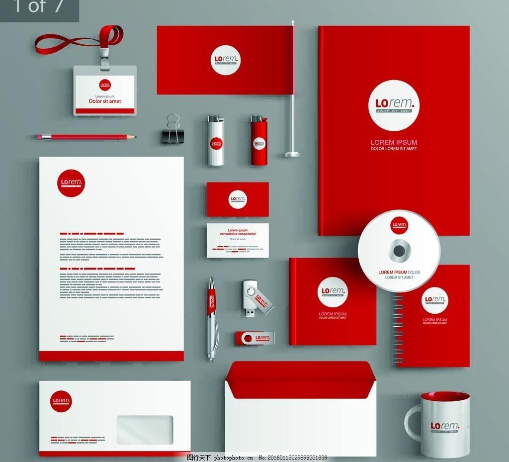 红白企业vi设计模板 企业形象 品牌形象 名片模板 包装设计 信封设计