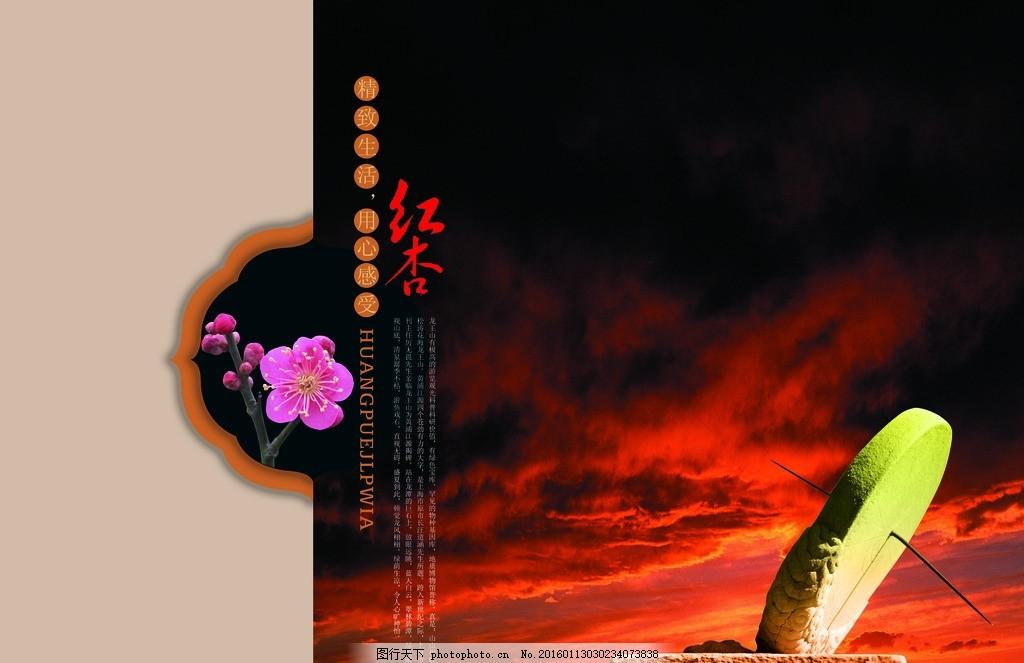 城市风光 建筑 天空 中国风 古建元素 故宫 舞狮子 国内广告设计 广告