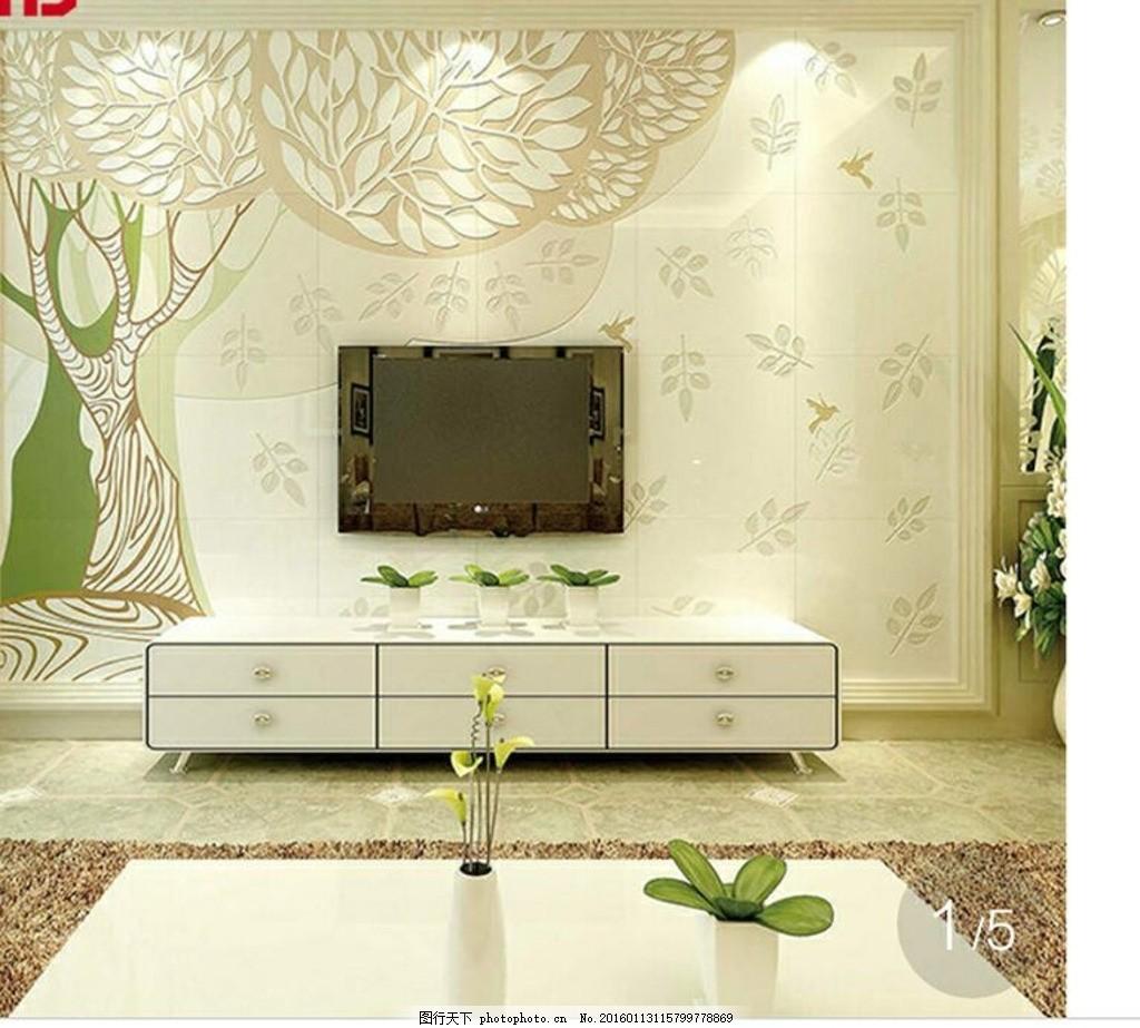 树木 树林 硅藻泥 艺术墙背景 电视墙 阴阳树 设计 文化艺术 其他 cdr