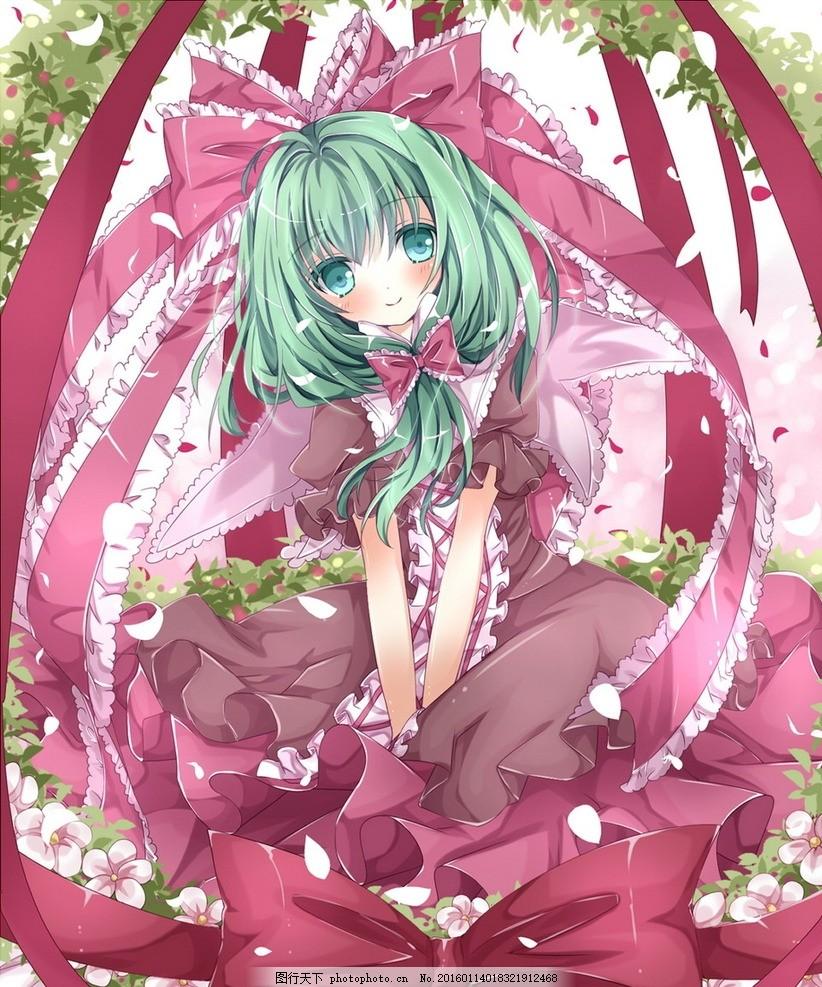 键山雏游戏长发漫画疫病女生之神绿瞳绿发负罪感的有少女图片