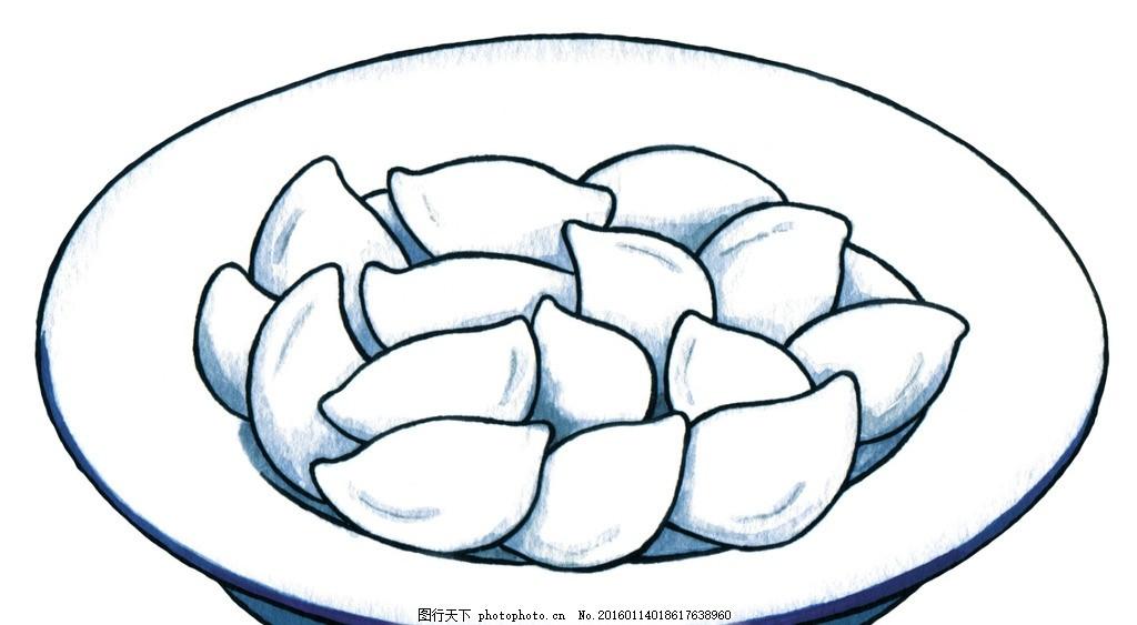 手绘卡通 卡通手绘 吃饭 线稿