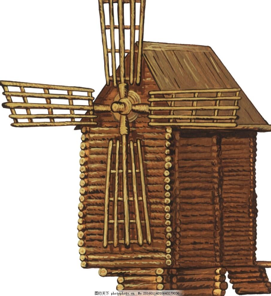 卡通手绘 古代 木质建筑 房子 风车 原始房子 正面 线稿 可上色 设计