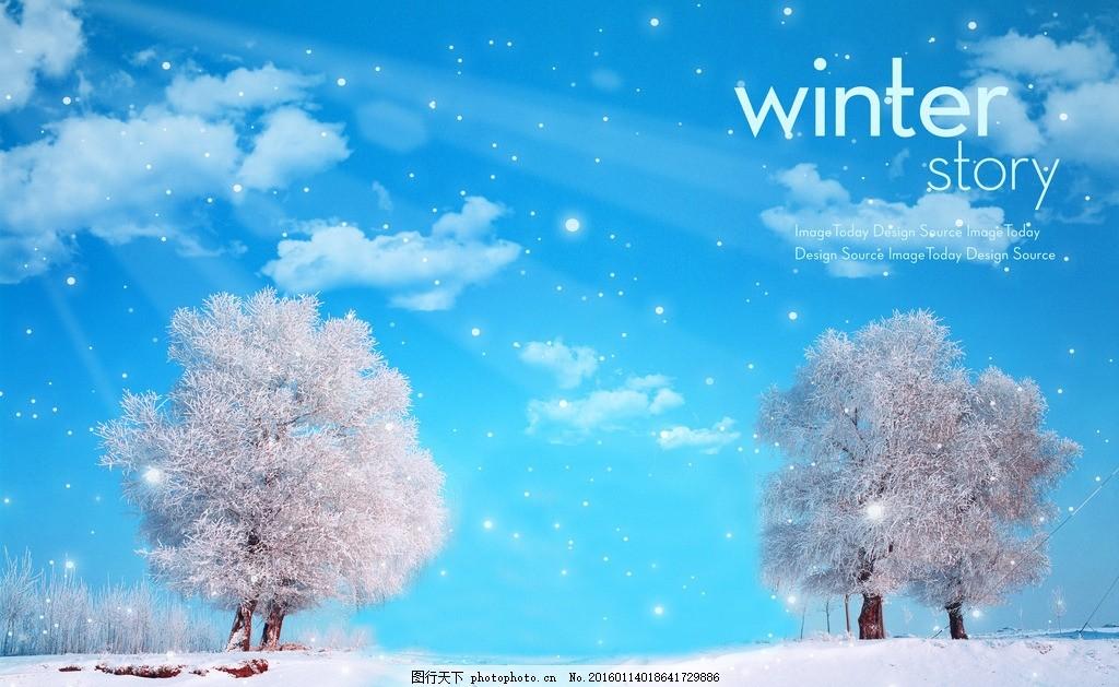 动漫雪景壁纸1920x1080图片