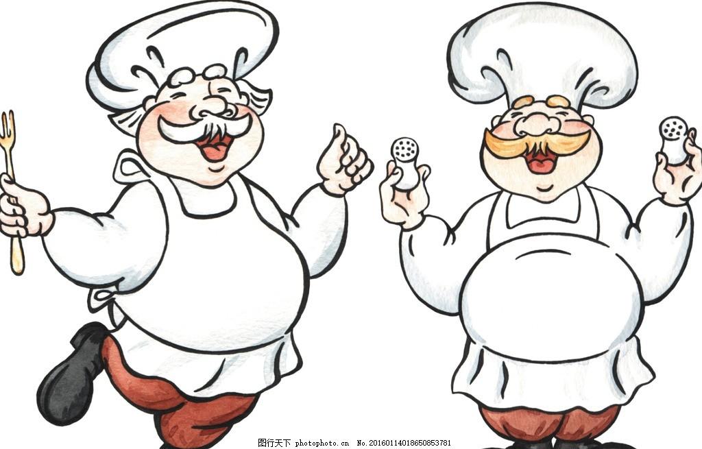 手绘卡通 卡通手绘人物 厨师 跳舞 刀叉 吃饭 线稿 手势 卡通男人