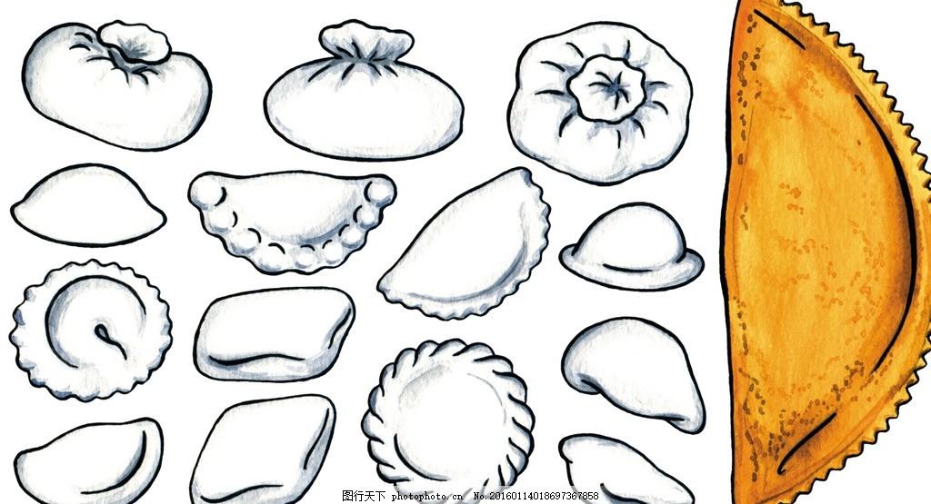 手绘卡通 卡通手绘 水饺 包子 面团 线稿 可上色 设计 动漫动画 其他
