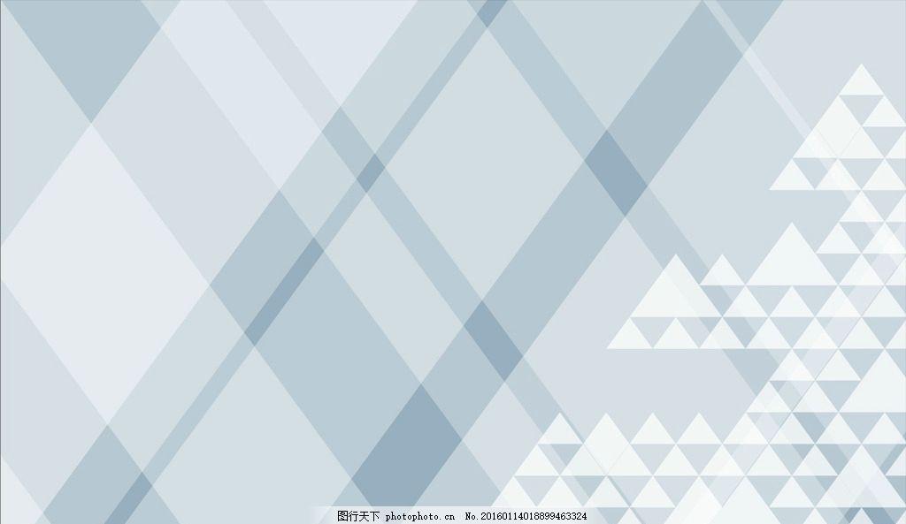 蓝白菱形格子展板