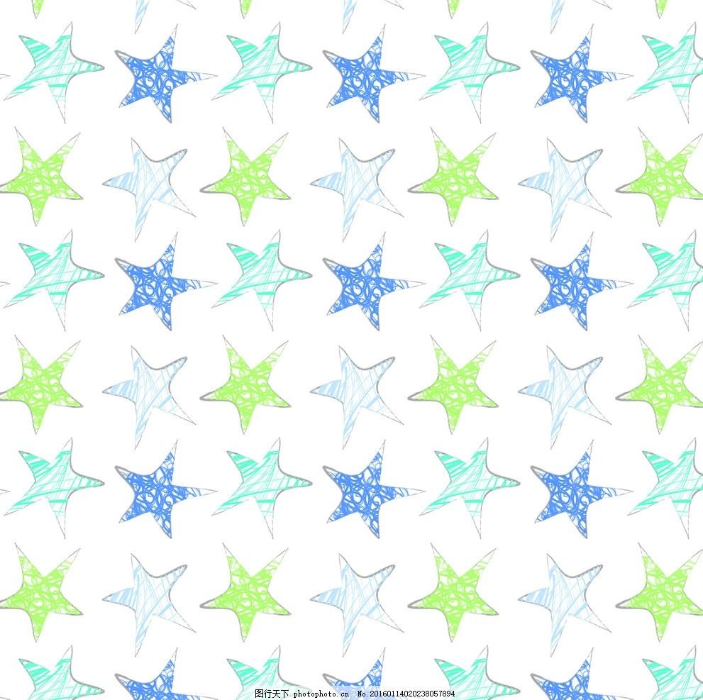 爱心星星手绘