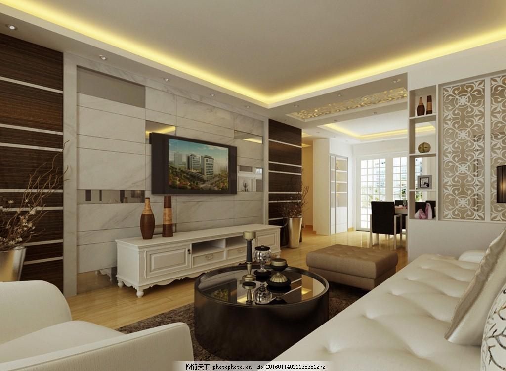 室内效果图 客厅效果图 装修效果图 设计效果图 设计 3d设计