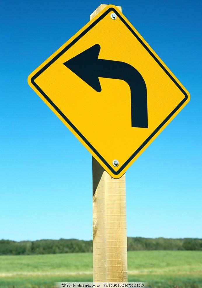 设计图库 现代科技 交通工具  路标 指示牌 交通标识 路牌 导向牌