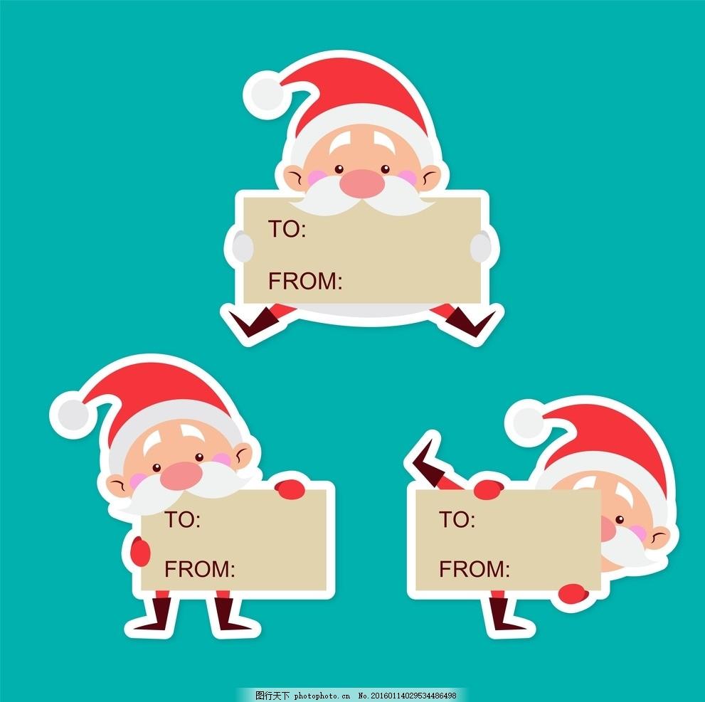 矢量圣诞老人举牌 卡通圣诞素材 卡通人物 网页素材 新年素材 可爱