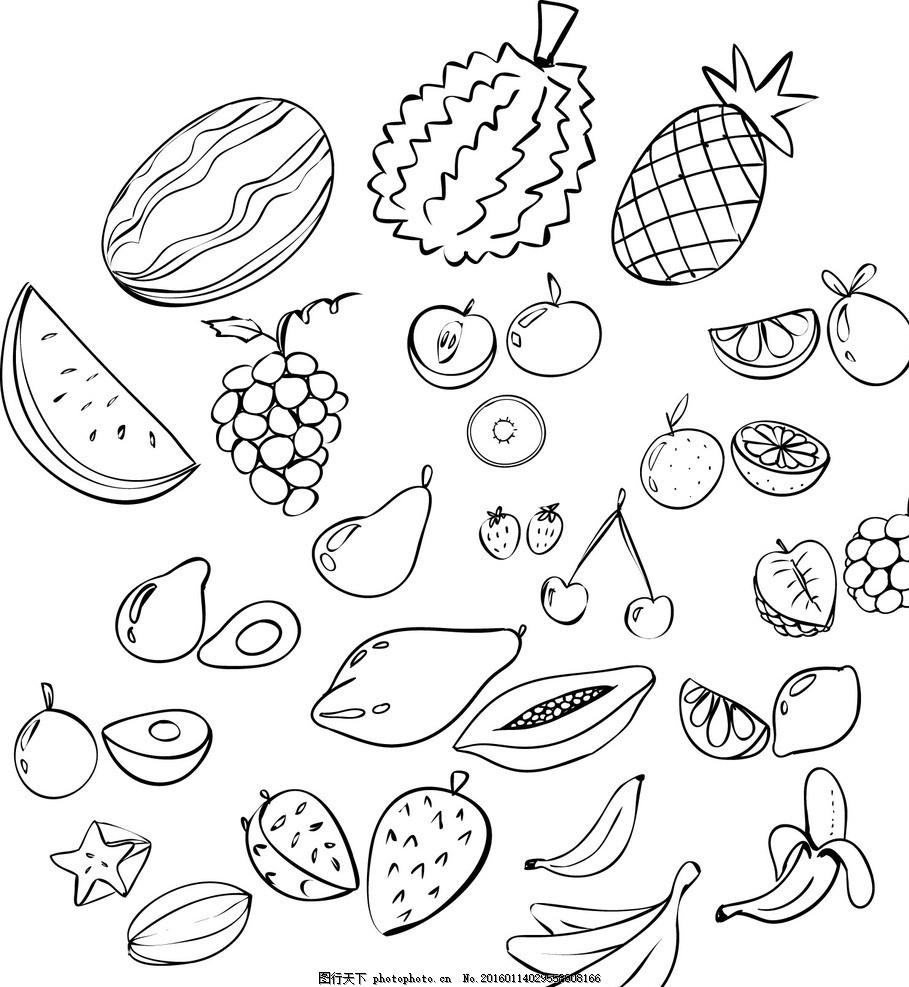 手绘水果手绘