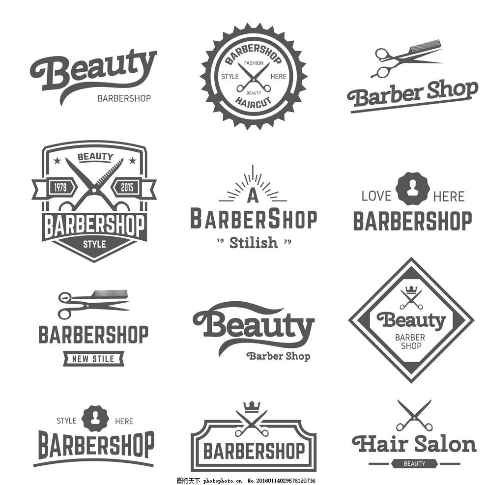 理发店标签 理发标签 美发 发廊 剪头发 剪刀 电吹风 梳子 刮胡刀图片