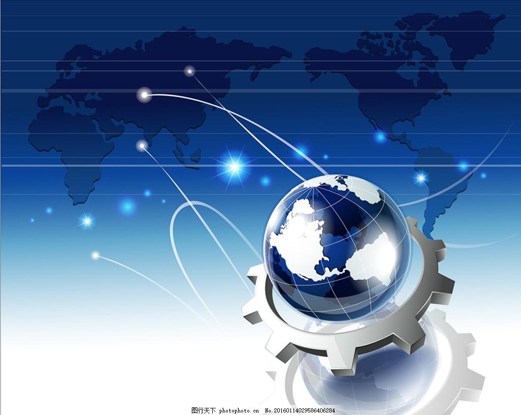 创意3d 科技 全球 网络 世界 发展 商业 金融 广告背景 创意3d素材