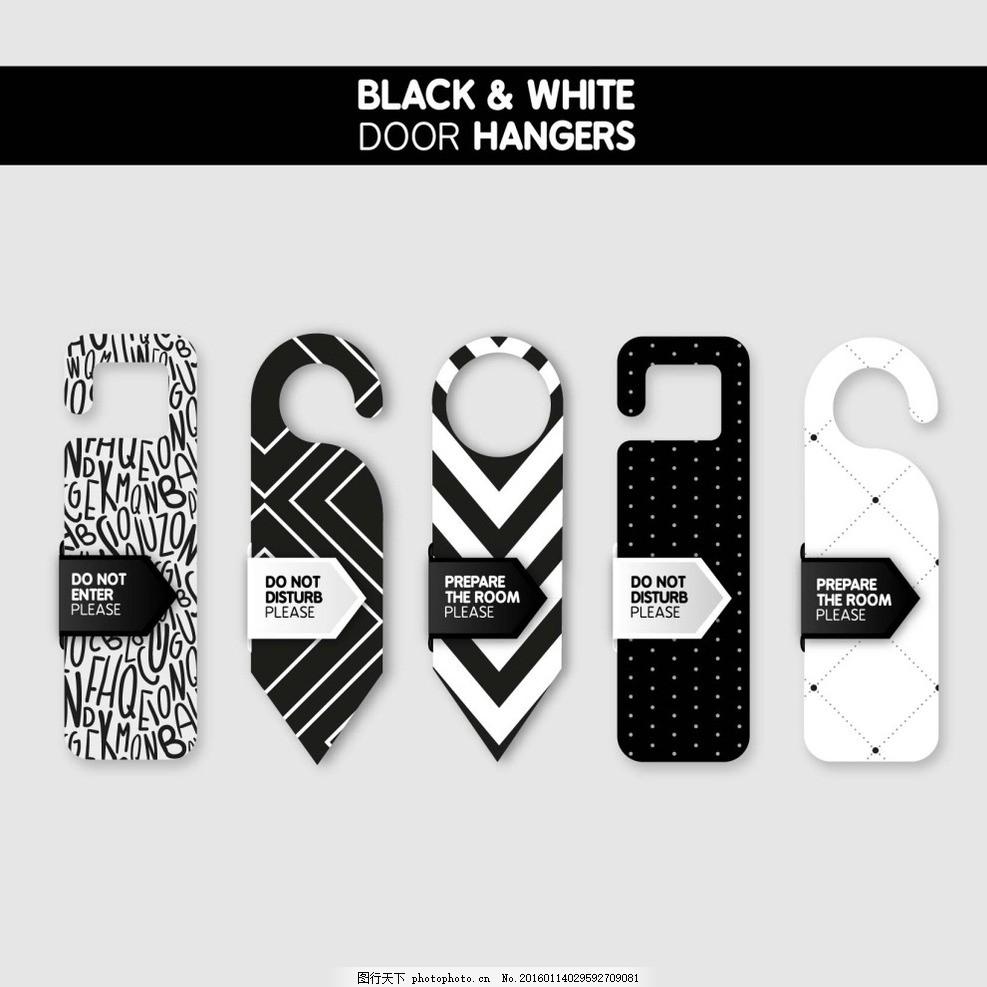 时尚黑白简约吊牌 时尚 简约 黑白 吊牌 门牌 提示牌 设计 广告设计