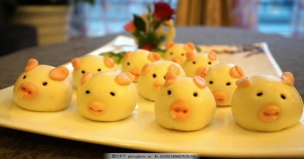 猪猪包 面食 小吃 新菜 酒店菜 酒店新菜 盘子 粉红 可爱 摄影