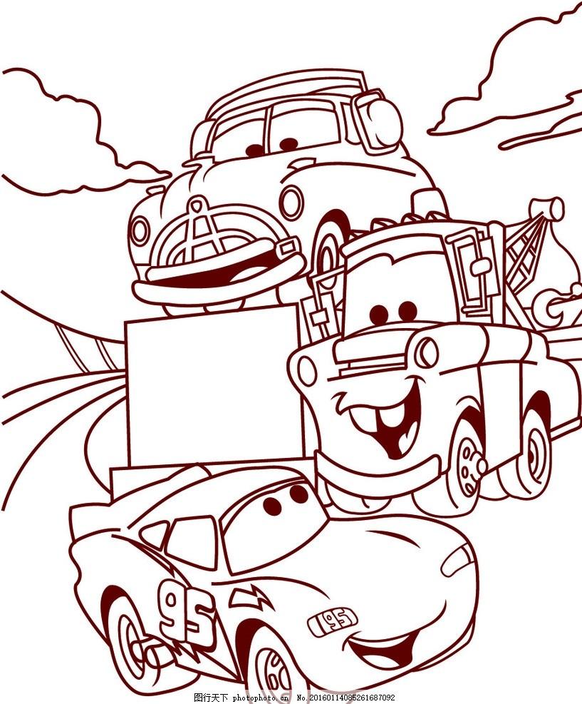 卡通汽车矢量图 卡通汽车 矢量图 雕刻线条图 硅藻泥花式 ai素材 硅藻