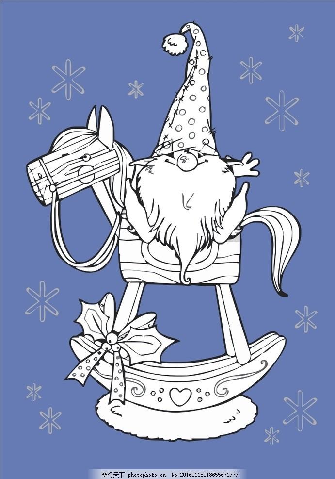 圣诞 木马 小矮人 动物 卡通 简笔画 铃铛 公仔 卡通类 设计 动漫动画